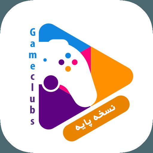 نرم افزار مدیریت کلوپ بازی فارسی